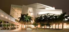 Debate site: Adrienne Arsht Center for the Performing Arts of Miami-Dade County